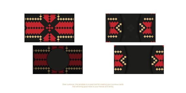 Ein satz schwarze visitenkarten mit einer slawischen verzierung. druckfertiges visitenkartendesign mit platz für ihren text und luxuriösen mustern.