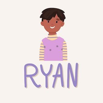 Ein schuljunge namens ryan ist afrikaner. schüler der mittelschule. vektor-illustration