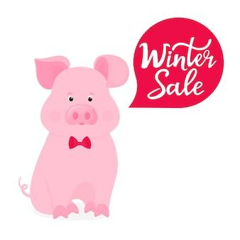 Ein schwein in einer fliege. winterschlussverkauf-handbeschriftung. werbeplakat.