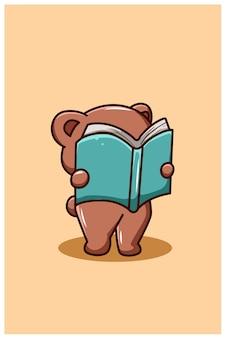 Ein süßer bär liest eine buch-cartoon-illustration