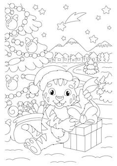 Ein süßes tigerjunges öffnet ein geschenk unter dem weihnachtsbaum malbuchseite für kinder
