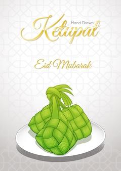 Ein teller mit ketupat