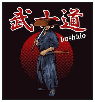 Ein weg des samurai