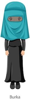 Eine frau, die burka islamische traditionelle schleierkarikaturfigur trägt