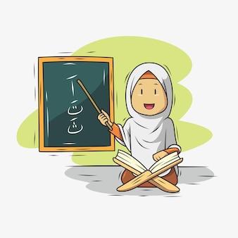 Eine frau lehrt den koran zu lesen