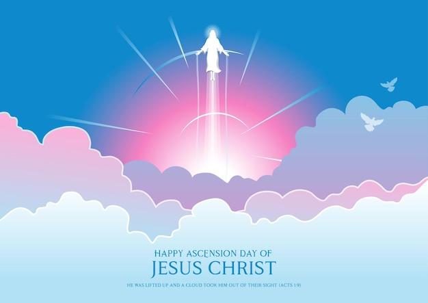 Eine illustration der himmelfahrt jesu christi. vektor-illustration