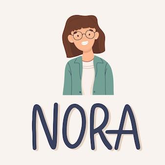 Eine lehrerin mit brille namens nora. vektor-illustration
