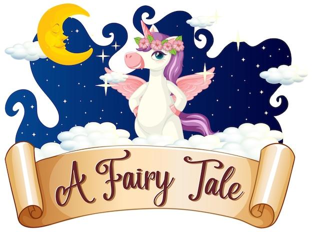 Eine märchenschrift mit einhorn-cartoon-figur, die auf einer wolke steht