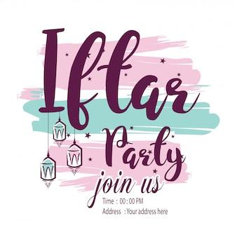 Eine schöne einladungskartenschablone für iftar abendessenfeier und party