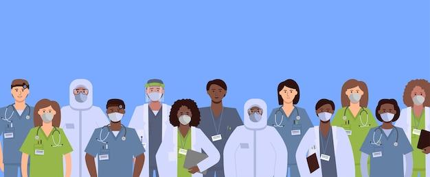 Eine vielfältige gruppe von beschäftigten im gesundheitswesen. medizinisches personal: ärzte, krankenschwestern, labortechniker, chirurgen, diagnostiker, therapeuten.