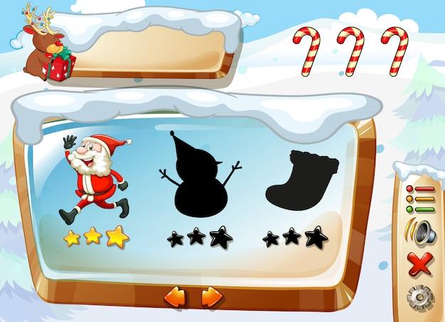 Eine weihnachtsspielvorlage