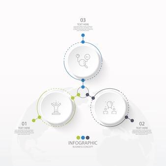 Einfache kreis-infografik-vorlage mit 3 schritten, prozess oder optionen or
