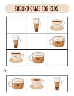 Einfache sudoku-arbeitsblätter für kinder mit kawaii-kaffee