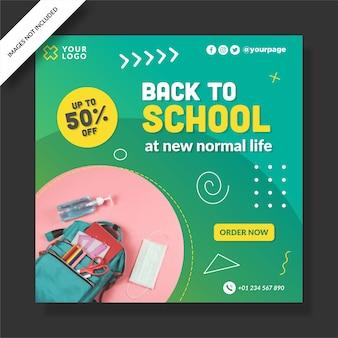 Einfacher back to school square banner instagram social media post