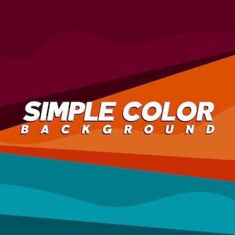 Einfacher farbiger hintergrund