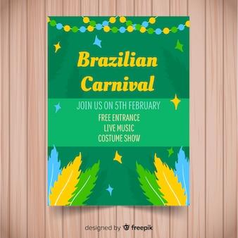 Einfaches brasilianisches karnevalsparteiplakat