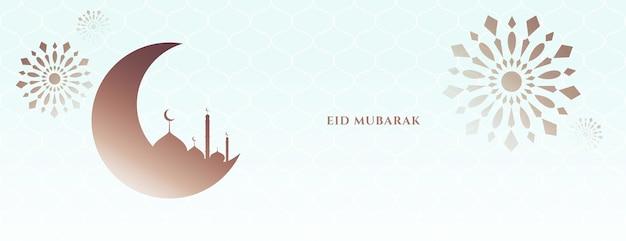 Einfaches eid mubarak festivalfahnengrußdesign