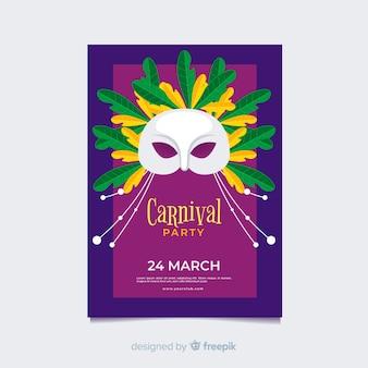 Einfaches maskenkarneval-partyplakat