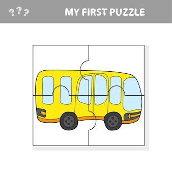 Einfaches pädagogisches papierspiel für kinder. einfaches kinderpuzzle mit toy bus - mein erstes puzzle