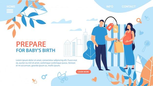 Einkaufen auf der baby shop sale flat website