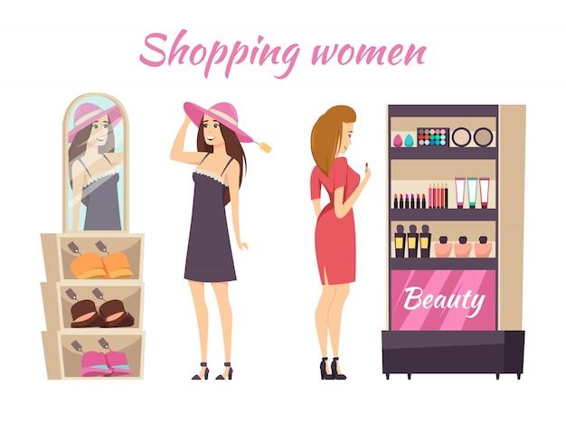 Einkaufsfrauen, die hut-make-upstall-vektor tragen