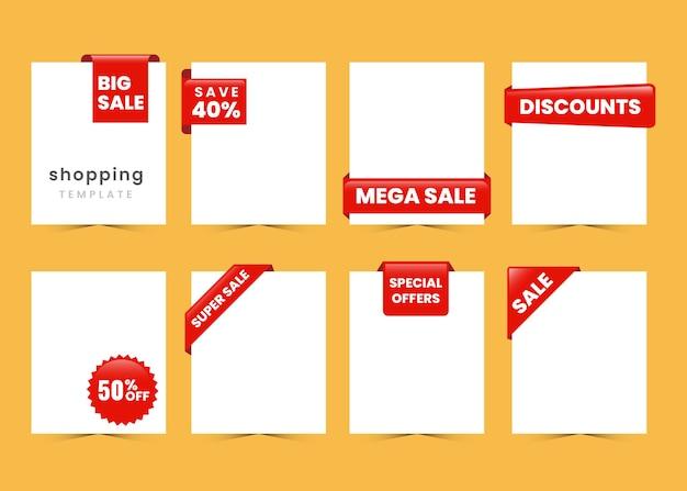 Einkaufsverkaufsschablonenplakat mit textraum