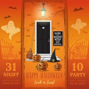 Einladung für eine halloween-nachtparty. essen, trinken, angst haben. haus der bösen hexe und ihrer kleinen monster.