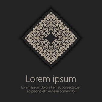 Einladung, karten mit ethnischen arabeskenelementen. arabesque style design. visitenkarten. eps10