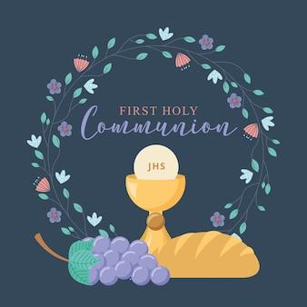 Einladung zur erstkommunion
