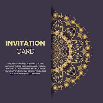 Einladungshochzeitskartenschablone der abstrakten luxusverzierung elegante