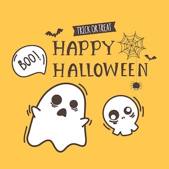Einladungskarte halloween-party-design.