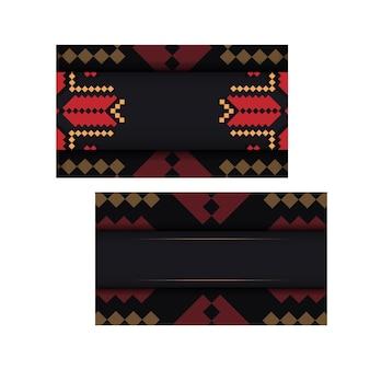 Einladungskartendesign mit platz für ihren text und vintage-muster. luxuriöses design einer postkarte in schwarz mit slawischem ornament.