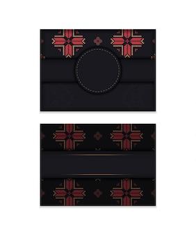 Einladungskartendesign mit platz für ihren text und vintage-muster. luxuriöses, druckfertiges, schwarzes postkartendesign mit slawischen mustern.