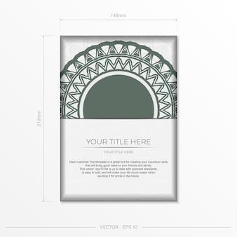 Einladungskartendesign mit platz für ihren text und vintage-muster. luxuriöses vektorfertiges postkartendesign in weißer farbe mit dunklen griechischen mustern.