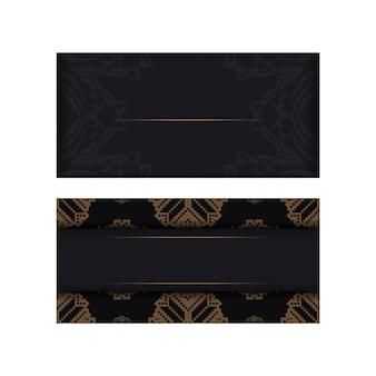 Einladungskartendesign mit platz für ihren text und vintage-muster. vektor druckfertiges postkartendesign in schwarz mit slowenischen mustern.