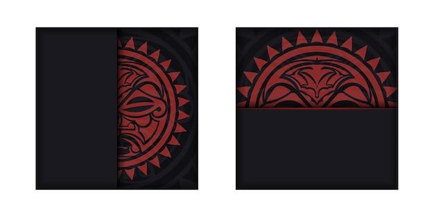 Einladungsvorlage mit einem platz für ihren text und einem gesicht in einer verzierung im polizenischen stil. druckfertiges postkartendesign in schwarz mit der maske der götter.