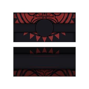 Einladungsvorlage mit einem platz für ihren text und einem gesicht in einer verzierung im polizenischen stil. vektordesign einer postkarte in schwarzer farbe mit einer maske der götter.
