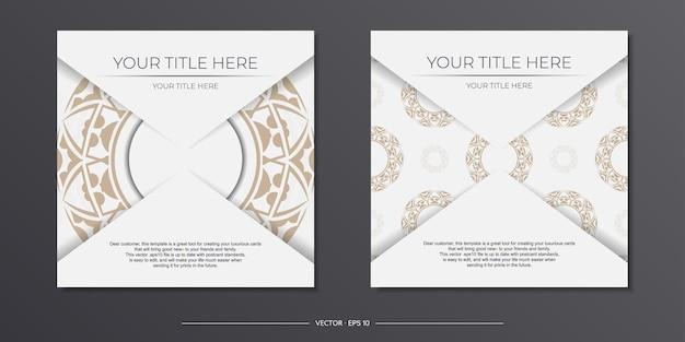 Einladungsvorlage mit platz für ihren text und abstrakte muster. luxuriöses vektordesign für postkarten in weißer farbe mit beigen mustern.