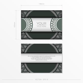 Einladungsvorlage mit platz für ihren text und vintage-muster. luxuriöses vektordesign für postkarten in weißer farbe mit dunklen griechischen mustern.