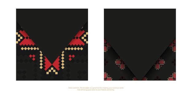 Einladungsvorlage mit platz für ihren text und vintage-muster. vektordesign einer postkarte in schwarz mit slowenischen mustern.