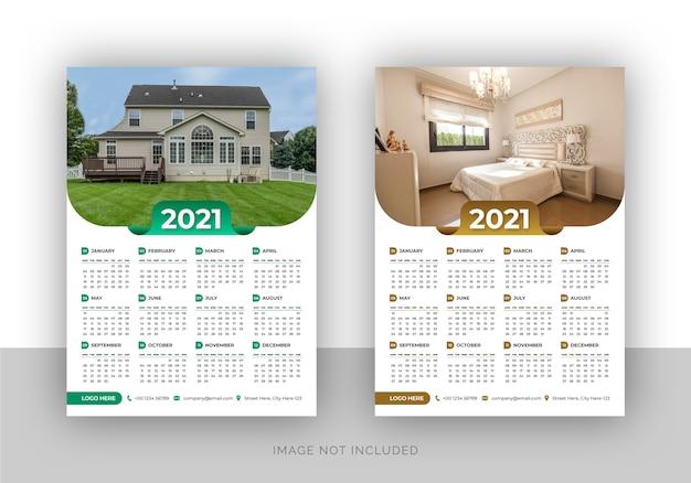 Einseitige stilvolle wandkalender-designvorlage mit farbverlauf für immobilienagentur