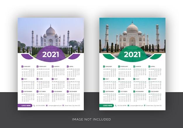 Einseitige stilvolle wandkalender-designvorlage