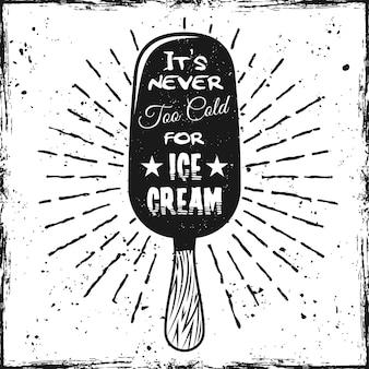 Eiscreme auf stock mit strahlen zitieren illustration