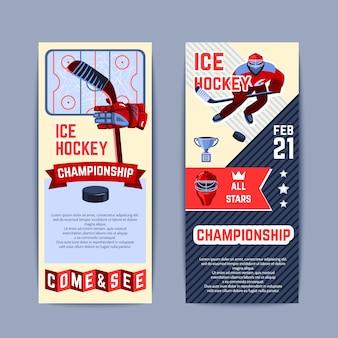 Eishockey-banner-set