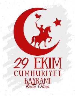 Ekim bayrami-feierplakat mit soldat im pferd, das flagge und halbmond schwenkt