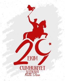 Ekim bayrami-feierplakat mit soldat in der peitschenden flagge des pferdes
