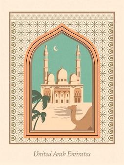 Elegante arabische landschaft mit moscheen in der wüste