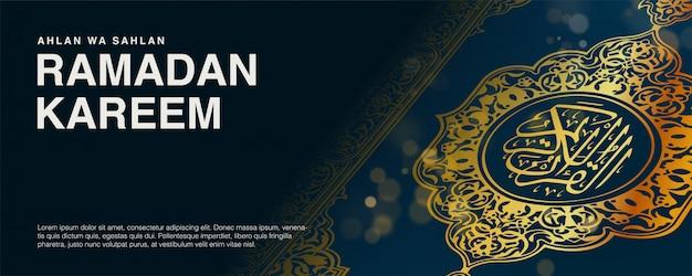 Elegante bannerschablone des ramadan kareem