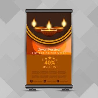 Elegante diwali-fest rollen oben fahne standdesign