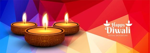 Elegante glückliche diwali bunte fahne mit festivalhintergrundvektor
